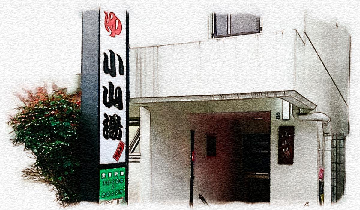 Koyama-Yu-w_009