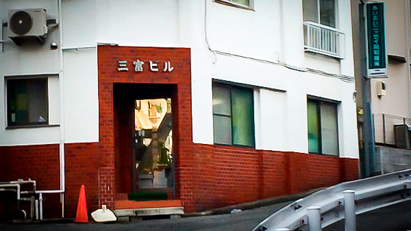 Mitomi Insurance Office w_012